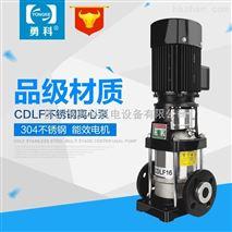 CDLF2立式不锈钢管道泵