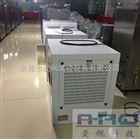 桌面式高低溫試驗箱/小型低温度测试箱