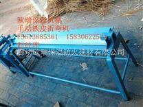 1.3米鐵板折彎機 手動折彎機價格