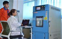 北京高低溫試驗箱價格,小型高低溫試驗箱,高低溫試驗箱廠家