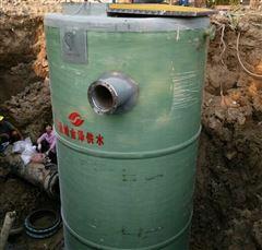 连云港智能型地埋式一体化预制泵站厂家
