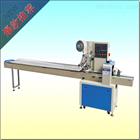 ZH-DCS-320巧克力枕式包装机(自动)
