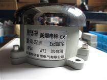 BDL-125圆形大功率防爆电铃