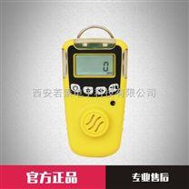 工業礦用便攜式有毒有害氧氣體檢測儀/O2氣體檢漏儀報警器