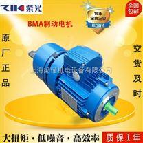 厂家批发直销zik紫光BMA制动马达清华紫光刹车电机