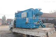 屠宰场污水处理设备平流式容气气浮机