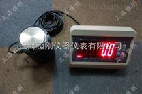 测量电子桌秤用的拉压力测试仪