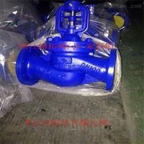廠家熱賣不鏽鋼法蘭式波紋管截止閥WJ41W-10OP