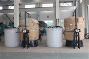 江苏百汇净源供应富莱克控制全自动软水器-水处理设备