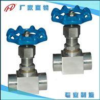 FJ61W型高温高压承插焊針型閥