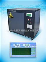銷售SZW-3水紫外輻照試驗箱