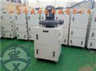YX-5500A铝屑吸尘器 铝屑集尘机