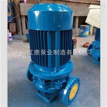 isg型立式單級管道離心泵