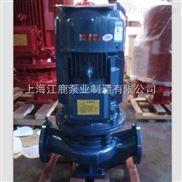 ISG立式管道离心泵 25-160/1.5KW 25-160A/1.1KW