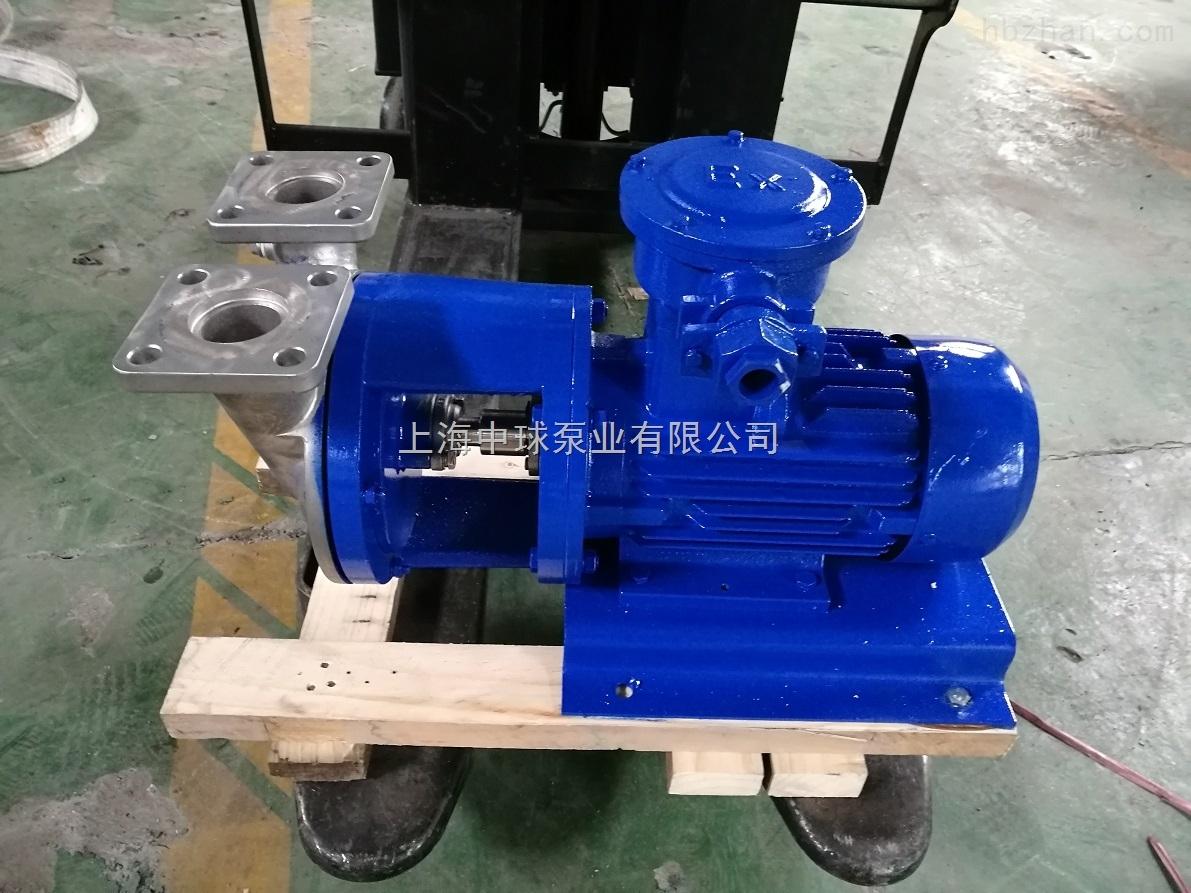 VSP-50A高吸程汽油防爆自吸泵