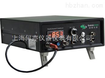 GW304臺式多道分析器