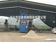 双鑫机械专业生产脱粒机除尘器玉米脱粒机除尘器脱粒机除尘设备除尘效率高环保达标