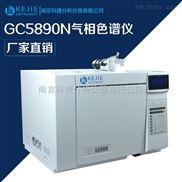燃气分析专用GC5890N气相色谱仪 南京科捷厂家直销