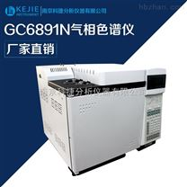 GC6891N氣相色譜儀 南京科捷檢測儀器廠家
