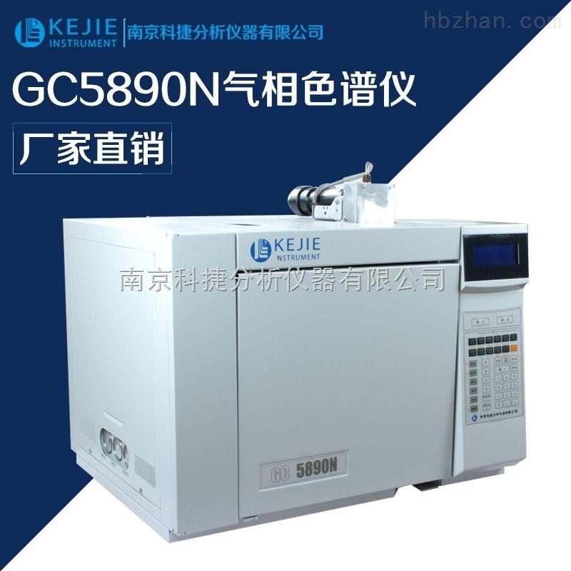 GC5890N科捷汽车内饰材料中VOC检测专用气相色谱仪/苯系物检测