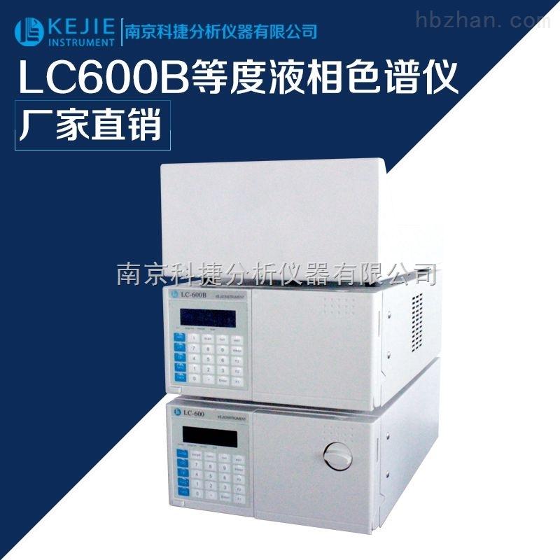 LC-600B智能全控液相色谱仪