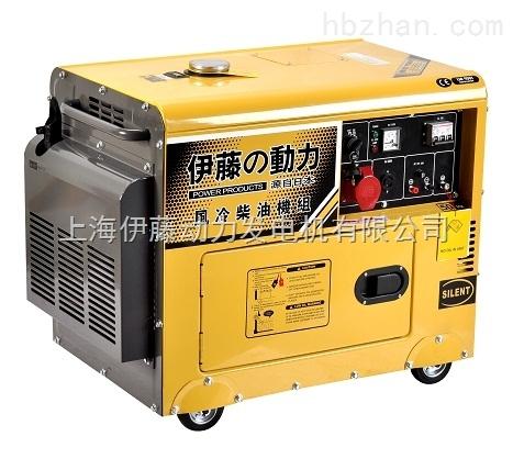 伊藤5kw静音柴油发电机报价多少