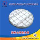设计院订做萍乡塔内件 塑料丝网除沫器