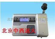 中西(LQS特价)总磷测定仪  型号:KK20-HK-298库号:M287403