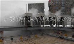 太原空调节能喷淋降温专家/空调机组喷淋降温