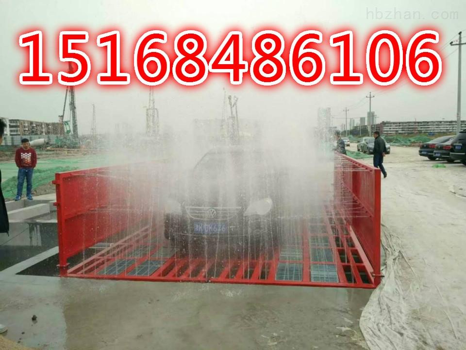 自动洗车台//淮安建筑工地门口安装自动冲洗泥巴装置