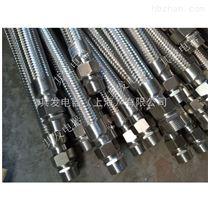 20*700不鏽鋼防爆撓性連接管