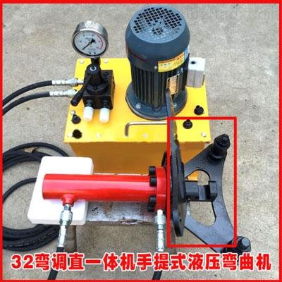 湖南长沙电动液压钢筋弯曲机