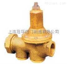 Y11X型(200P)直接作用式減壓閥