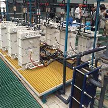高COD超级氧化工艺技术