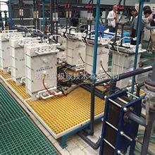 膜技术和氧化结合工艺系统