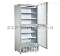 DW-FL270中科美菱高温冰箱