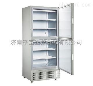 超低温冰箱 医用