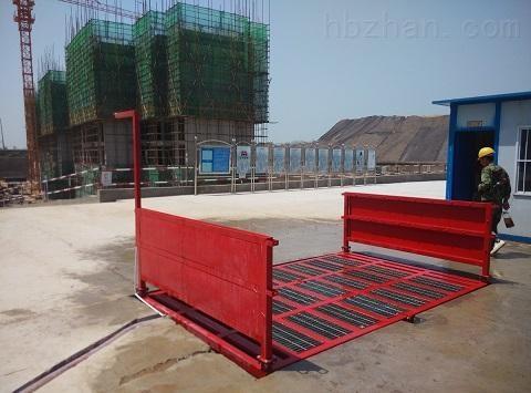 杭州洗轮机,温州工地洗车机
