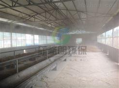 盐城大型养殖场喷雾消毒设备/消毒杀菌效果好/喷雾消毒设备技术