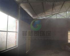 广东家禽市场喷雾消毒/专业设计喷雾消毒设备/优质喷雾消毒系统