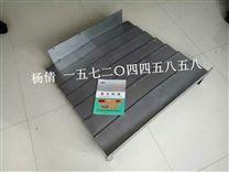 昆山鼎泰DTX1060L數控銑床導軌防護罩