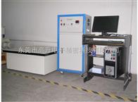 GS-ZDTC80电磁式电池振动试验机