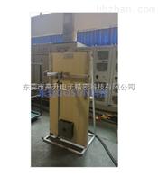 GS-CDBCL10充电桩连接器插头摆锤冲击试验装置