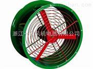 孝義防爆壁式軸流風機