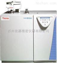 碳氫氮硫氧分析儀FLASH2000