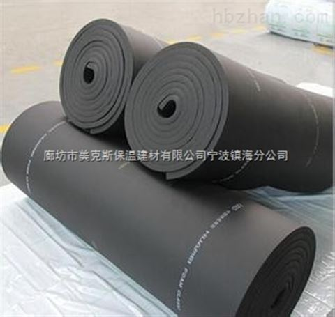 空调橡塑保温板批发厂家