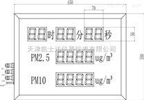 沙塵揚塵粉塵PM10檢測監測儀
