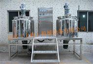 SH-PME真空均質攪拌罐,不銹鋼化妝品混合生產設備