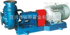 FP聚丙烯全塑防腐泵