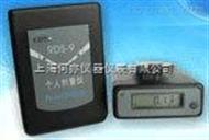 RDs-9 个人辐射剂量仪